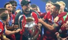 موجز المساء: ردود فعل على فوز ليفربول بدوري ابطال اوروبا، نيمار مُتهم بالاغتصاب ووصول مدرب منتخب لبنان