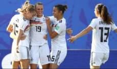 مونديال السيدات: المانيا تعبر الى دور ربع النهائي بفوزٍ سهلٍ على نيجيريا