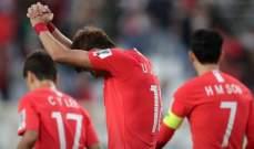 آسيا 2019: كوريا تتصدر المجموعة الثالثة وقيرغيزستان يعزز آماله بالتأهل