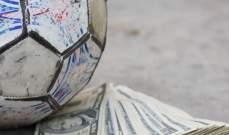 الإتحاد الدولي يكشف عن حجم الأموال التي تم صرفها في سوق الإنتقالات لعام 2018
