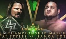 ستايلز يحافظ على لقب WWE بعد فوزه على ساموا جو