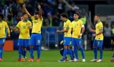 ابرز لقطات مباراة البرازيل والباراغواي