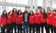 منتخب لبنان للشابات تحت 19 عاما يُعسكر في دبي