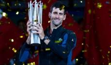 ديوكوفيتش الى المركز الثاني عالمياً بعد الفوز بلقب شنغهاي