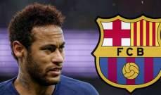 ريفالدو: أريد أن يعود نيمار إلى برشلونة