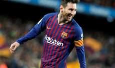 جماهير برشلونة تحذّر جماهير اليونايتد