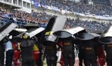 الاتحاد الاندونيسي يعلق المباريات بعد وفاة أحد المشجعين