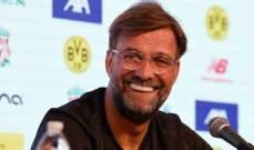 كلوب متفاجئ بالاسئلة عن مستقبله في ليفربول