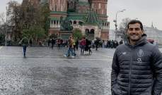 كاسياس في موسكو
