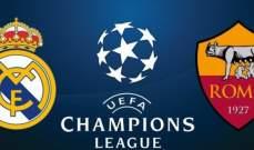 خاص- مواجهة ريال مدريد وروما بالأرقام
