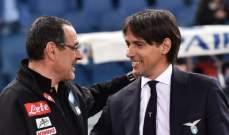 مدرب يوفنتوس المقبل سيكون إيطاليّا