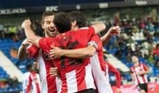 بلباو يفوز على ليغانيس وتعادل اسبانيول وسيلتافيغو في الدوري الإسباني