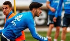 ريال مدريد يعود للتدريبات استعداداً للقاء فاليكانو