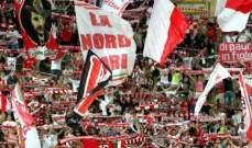 رسمياً: إفلاس نادي باري الإيطالي