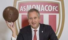 تسريبات تكشف ما يتقاضاه نائب رئيس موناكو إلى جانب راتبه