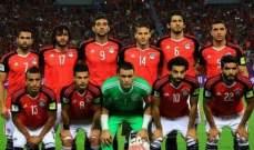 قائمة منتخب مصر الأولية لبطولة كأس أفريقيا 2019