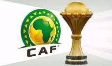 الحرارة المرتفعة تدفع الكاف لإتخاذ قرار جديد في كأس أفريقيا