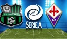 فيورنتينا يحقق التعادل في الوقت الإضافي أمام ساسولو
