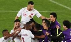 قطر تصنع التاريخ وتُحقق لقب كأس أمم آسيا للمرة الأولى