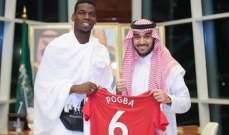 بوغبا يؤدي مناسك العمرة في السعودية