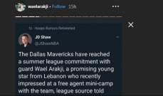 عرقجي يعلن مشاركته في الدوري الصيفي في NBA