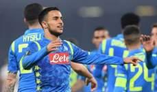 نجم نابولي جاهز للمشاركة مع الجزائر في كأس أفريقيا