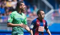 الدوري الاسباني: إيبار يفوز على ريال بيتيس بهدف نظيف