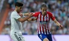 أتلتيكو مدريد يحدد فترة غياب اللاعب فيليبي لويس
