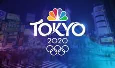 اليابان ستستعمل النفايات لصناعة الميداليات ومنصات التتويج الأولمبية