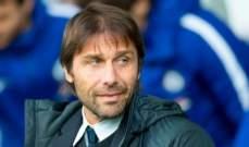 كونتي يكشف سبب عدم تولّيه تدريب ريال مدريد