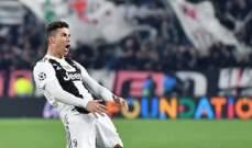 رونالدو وعد ايفرا بإقصاء أتلتيكو مدريد من دوري أبطال أوروبا