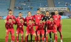 لبنان الاولمبي يُحقق فوزًا معنويًا كبيرًا على جزر المالديف