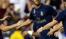 ريال مدريد بقميصه الثاني لاول مرة هذا الموسم