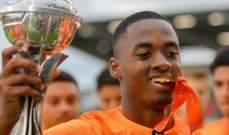 هولندا تحافظ على لقب كأس أوروبا تحت 17 عاما
