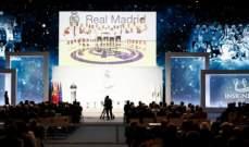 ريال مدريد يُكرم أعضاءه