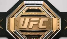 UFC يكشف عن الحزام الجديد