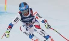 موزاتون يفوز ببطولة داونهيل الفرنسية للتزلج