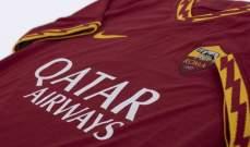 روما يكشف عن قميصه الجديد