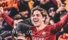 إنجاز مميّز للإيطالي الشاب نيكولو زانيولو في دوري الأبطال
