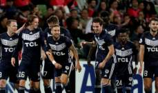 دوري أبطال آسيا: ملبورن الأسترالي يُحقق أول نقطة بعد التعادل أمام جوانغزو الصيني