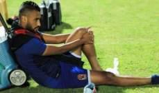 لاعب الأهلي حسام عاشور يُصاب قبل مواجهة الزمالك