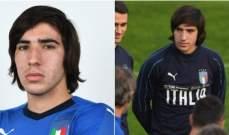 """من هو """"أندريا بيرلو الجديد"""" في المنتخب الإيطالي؟"""