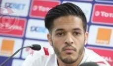 لاعب تونس: مواجهة نيجيريا ستكون صعبة للغاية