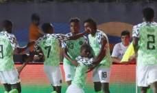 كأس امم افريقيا: نيجيريا تخطف المركز الثالث على حساب تونس