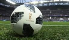 إيقاف عضو في الفيفا بسبب إعادة بيع تذاكر كأس العالم