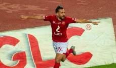 معلول: أريد الإعتزال مع الاهلي المصري