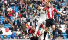 الدوري الاسباني: بنزيما يسجل هاتريك ويمنح ثلاث نقاط لريال مدريد