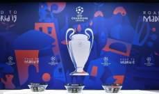 تعرف على مواعيد مباريات الدور ربع النهائي في دوري أبطال أوروبا