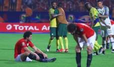 البرلمان المصري يتدخل بعد خروج المنتخب من كأس أفريقيا