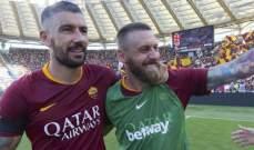 روما يستعيد مصابيه قبل مواجهة سيسكا موسكو